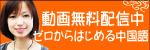 デジタルバンクジャパン株式会社